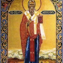"""13.08.235 p.c. – Sa Crèsia ammentat a Ipòlitu màrtire, mortu in Sardigna iscrau """"ad metalla"""""""