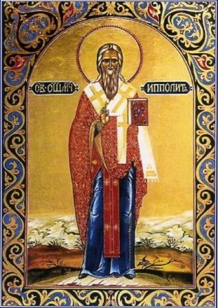 """13.08.235 p.c. - Sa Crèsia ammentat a Ipòlitu màrtire, mortu in Sardigna iscrau """"ad metalla"""""""