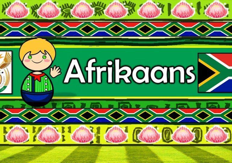 Ite est s'afrikaans
